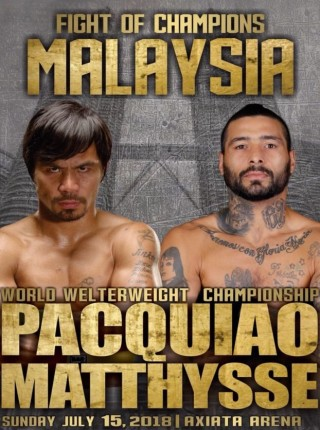 Pacquiao Poster
