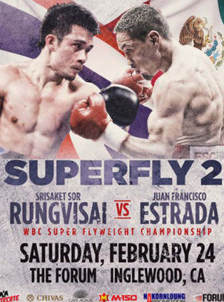 superfly2adx
