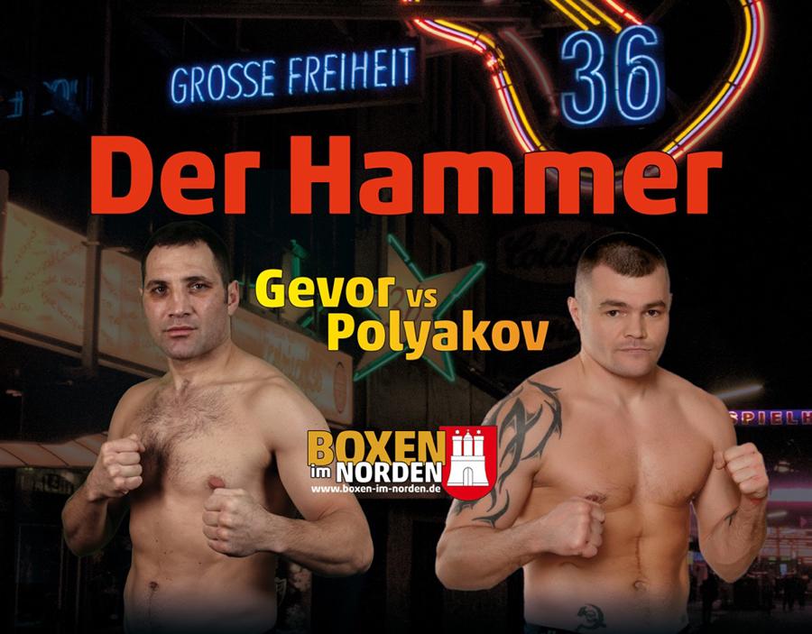 Gevor vs. Polyakov