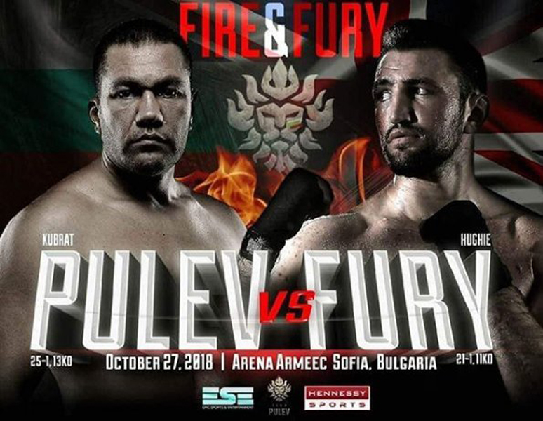 Pulev Fury