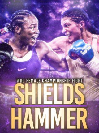 Claressa Shields vs. Christina Hammer 1