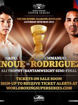 Emmanuel Rodriguez vs. Naoya Inoue