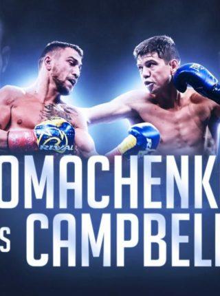 Vasiliy Lomachenko vs. Luke Campbell 3 Poster