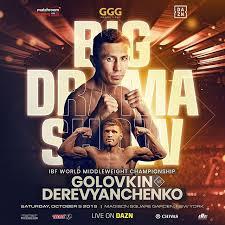 Golovkin vs Derevyanchenko Poster 1