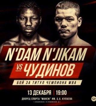 Chudinov vs N'Dam Poster