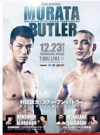 Murata vs Butler Poster