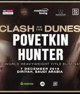 Povetkin vs Hunter Poster1