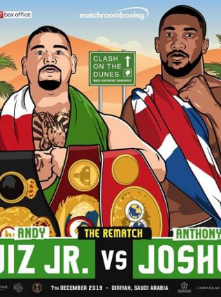 Ruiz vs Joshua Clash on the Dundes Cartoon Poster
