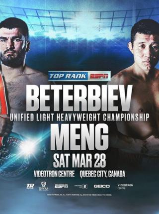 Beterbiev vs Meng Poster