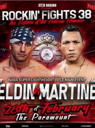 Seldin vs Martinez Poster