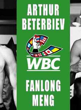 Artur Beterbiev vs Meng Fanlong Poster